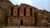 40-75-ad-urn-tomb-petra-jordan